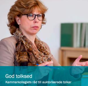 god_tolksed_reviderad_2018_bild